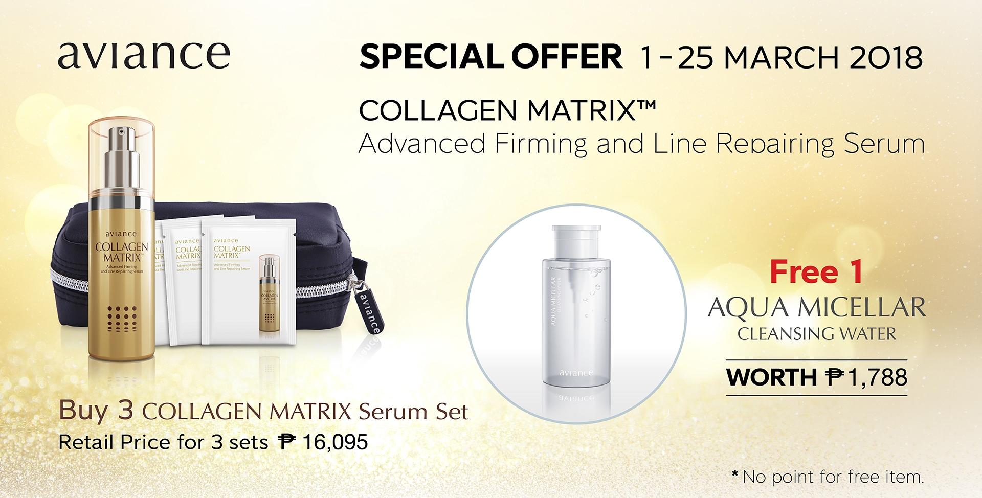 promotion-aviance-collagen-matrix-serum-set