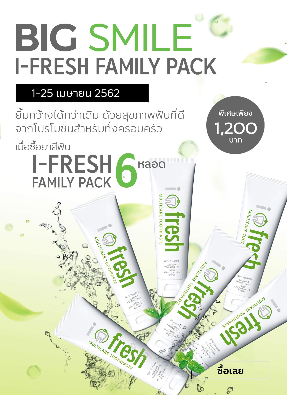 Special Price i-Fresh Toothpaste
