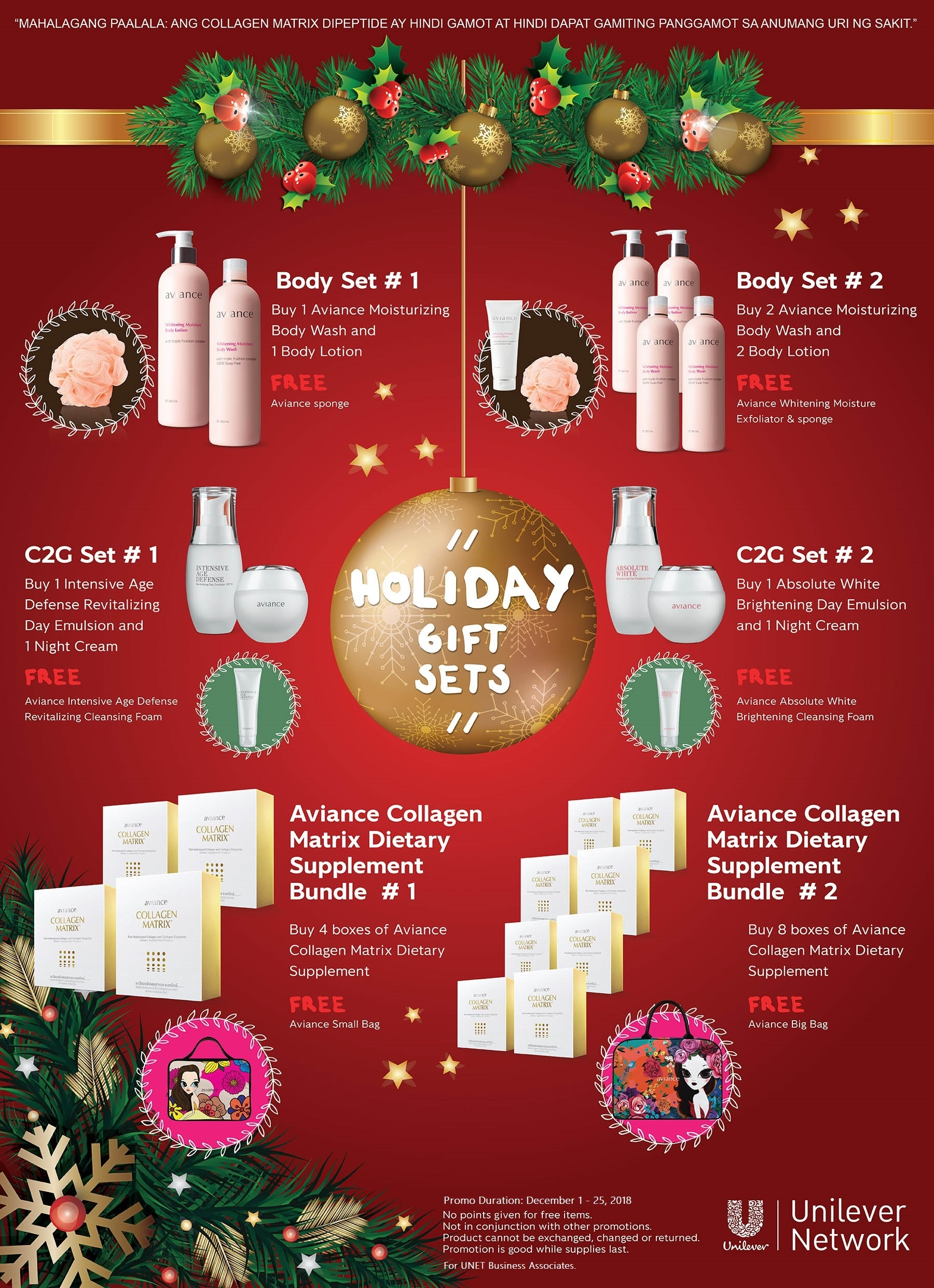 PH Holiday Gift Sets 2018